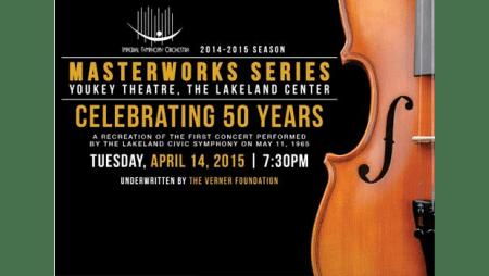 ISO Celebrates 50 Years